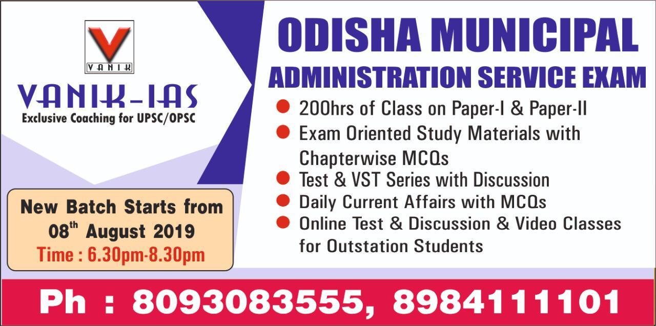 Vanik IAS Coaching institute in Bhubaneswar, Odisha